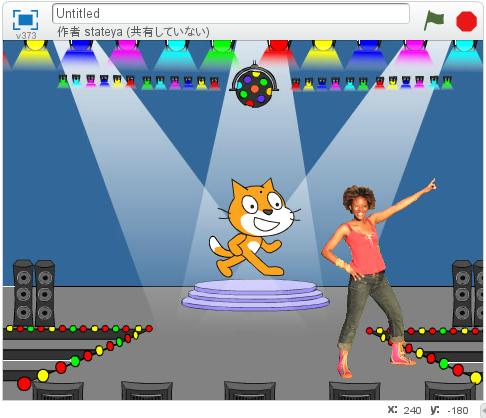 スクラッチでダンスしよう