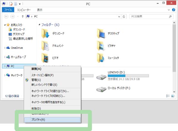 Windows 8.1 にプログラミング言語 Java をインストールしよう | キッズプログラミング教室ぐらみん