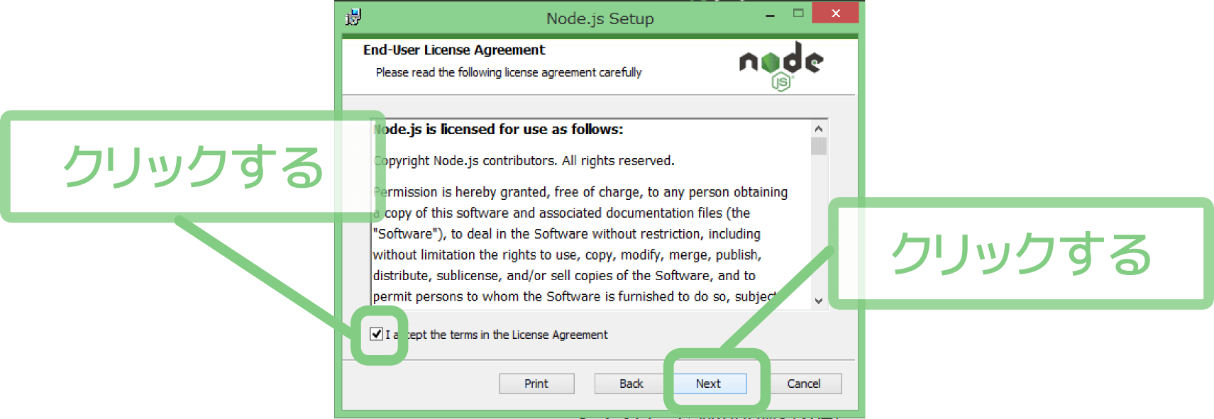 install-node-is-for-windows_003