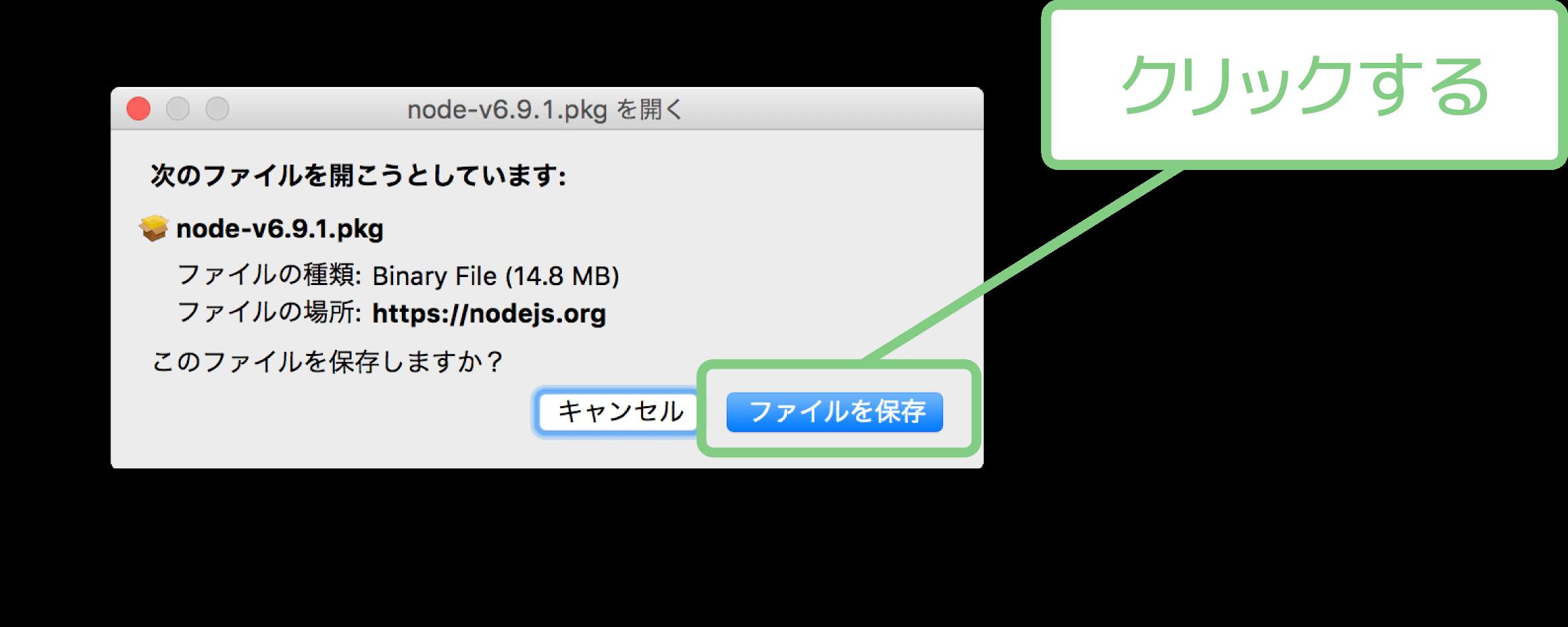 install_node_js_002