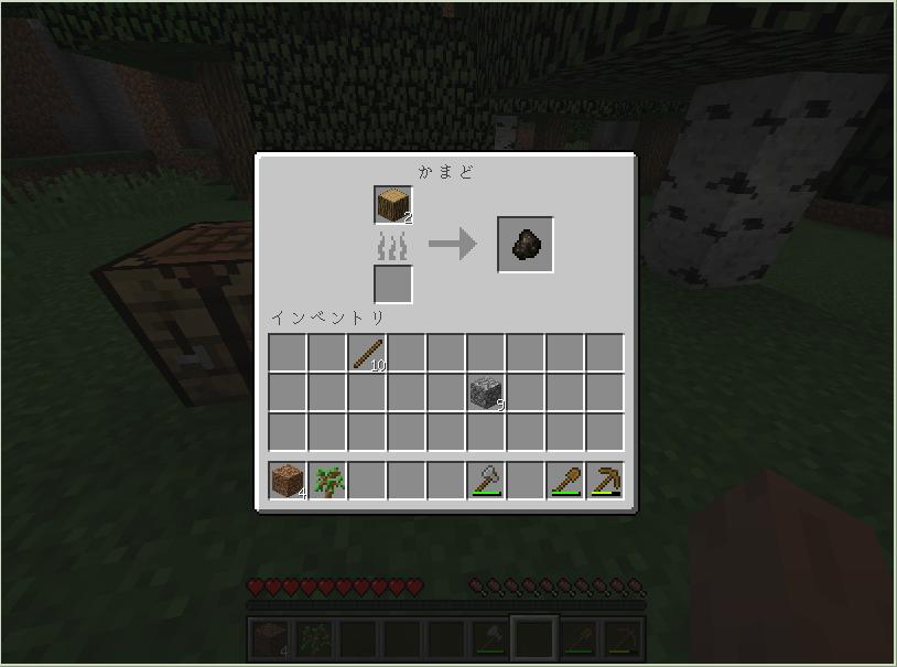 minecraftで木炭を作る